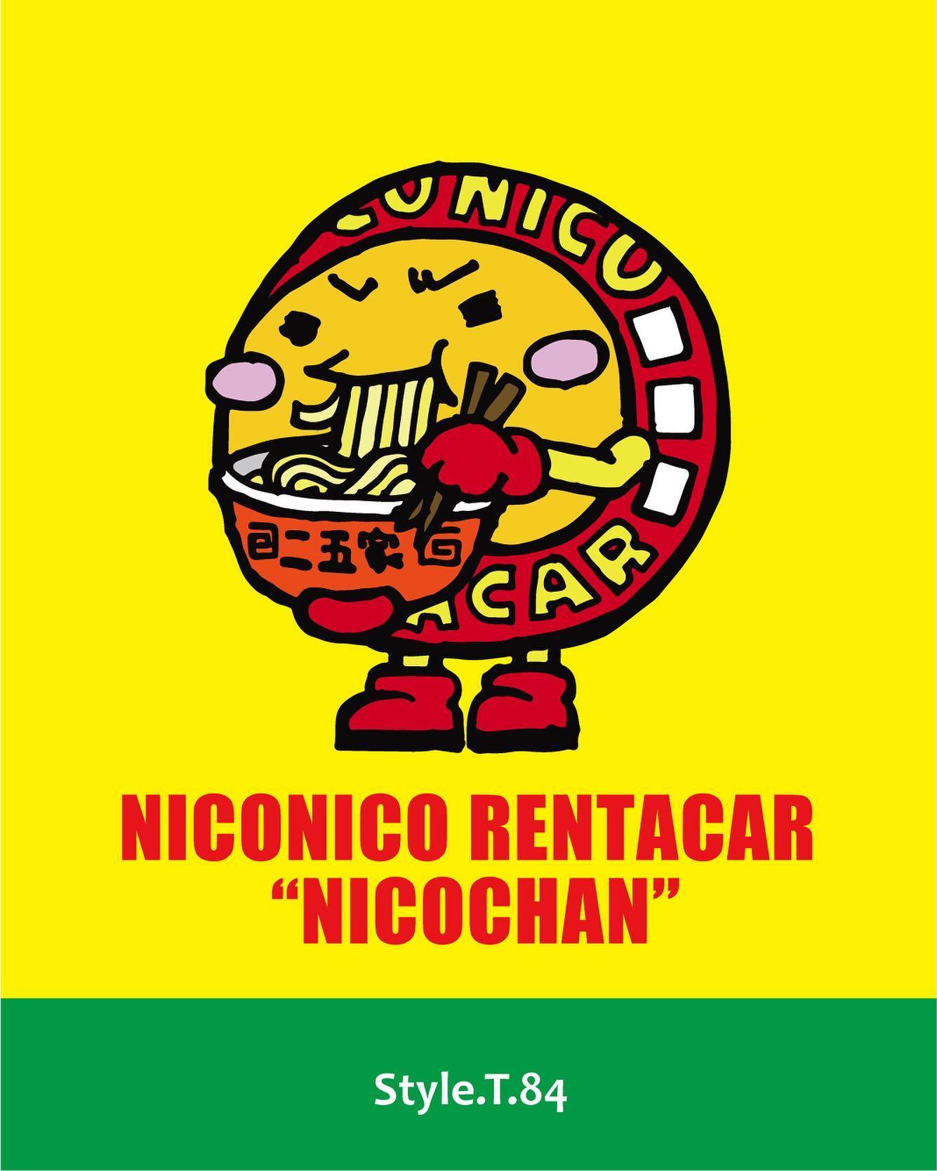 レンタカー ニコニコ