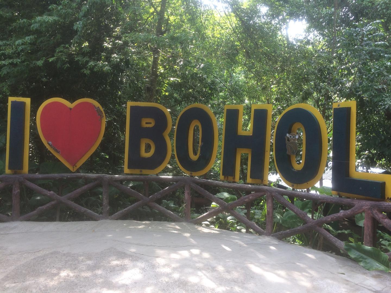 ボホール島ツアー