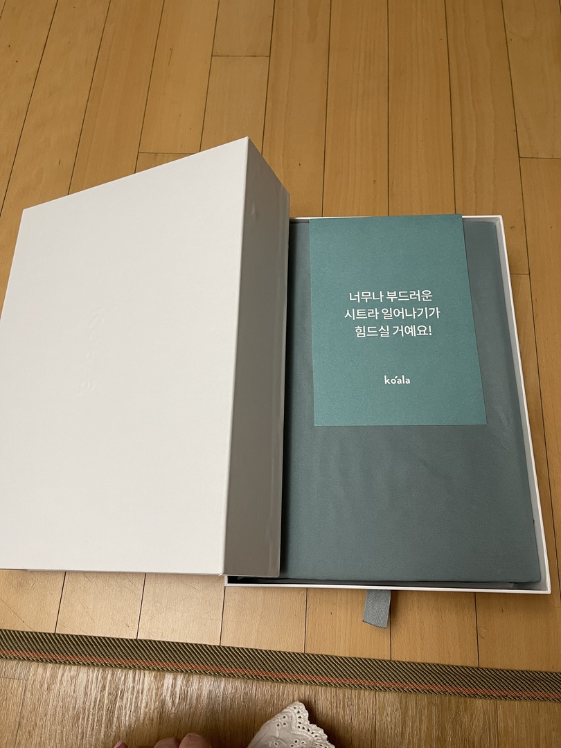 Review image 9 - posted by 박은지