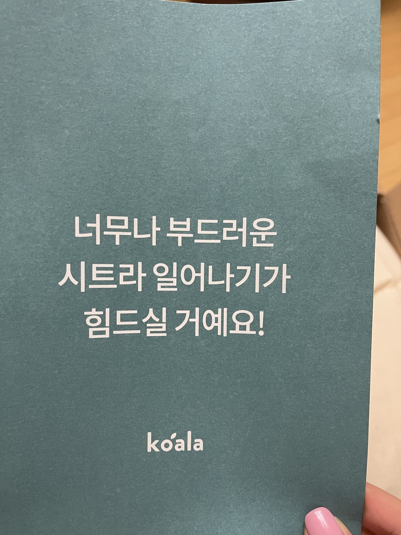 Review image 2 - posted by 박은지